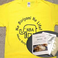 NBA ビリヤニセット(オフィシャルTシャツ+ハイデラバードビリヤニキット×2)