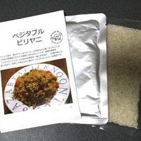 ビリヤニキット(ベジタブル・ビリヤニの素+バスマティ米)