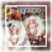 【5月予定日の方リース変更可能枠】白雪姫風リース&しめ縄風リース