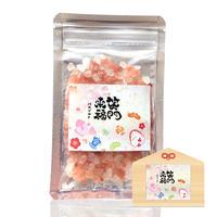 【ハッピーバスソルト】笑門来福(オレンジ・スイートの香り)笑う門には福来たる!縁起物バスソルト
