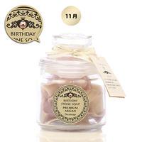【11月:トパーズ】BIRTHDAY STONE SOAP PREMIUM ARGAN(ラズベリーの香り) ¥5,000+税