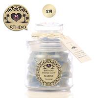 【2月:アメジスト】BIRTHDAY STONE SOAP MARINE (プルメリアの香り)¥5,000+税