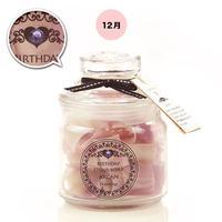 【12月:タンザナイト】BIRTHDAY STONE SOAP ARGAN(ローズの香り) ¥3,800+税