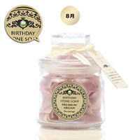 【8月:ベリドット】BIRTHDAY STONE SOAP PREMIUM ARGAN(ラズベリーの香り) ¥5,000+税