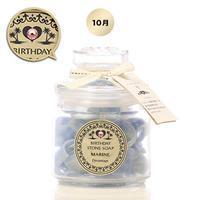 【10月:トルマリン】BIRTHDAY STONE SOAP MARINE(プルメリアの香り) ¥5,000+税