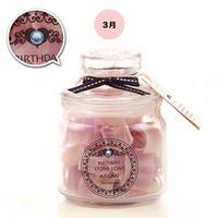 【3月:アクアマリン】BIRTHDAY STONE SOAP ARGAN(ローズの香り) ¥3,800+税