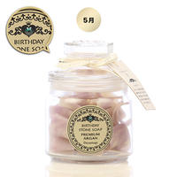 【5月:エメラルド】BIRTHDAY STONE SOAP PREMIUM ARGAN(ラズベリーの香り) ¥5,000+税