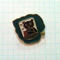 USSRバッジ156