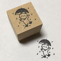 ねづねこスタンプ・雨の日
