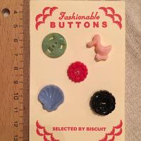 ボタンアソート2