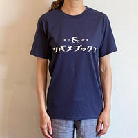 ツバメブックスTシャツ