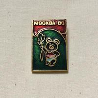 USSRバッジ193