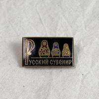 USSRバッジ112