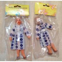 ARIおばあちゃん847
