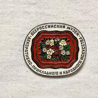 USSRバッジ114