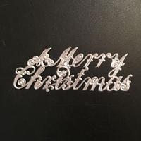 ドレスデントリム・メリークリスマスシルバー1枚入り
