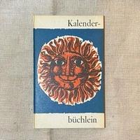 ドイツのカレンダーブック