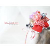 Wa.Ruban カラーカスタム おリボン飾り