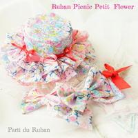 Ruban  picnic petit Flower