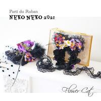 Neko neko 2021 FlowerCat ネコ耳&リボンチョーカー ハロウィンカラーパープル