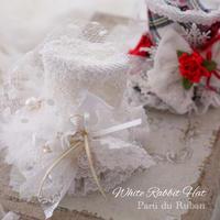 White Rabbit Hat