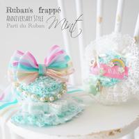 Ruban's  Frappé anniversary Style お帽子とロゼッタ