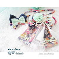 Wa.ruban 翡翠-hisui- ヘッドクリップとチョーカーのセット