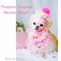 Pompon Chapeau & Sweets Heart お帽子&チョーカーセット