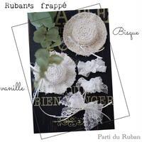 Ruban's frappé お帽子とお花、リボンクリップ2点