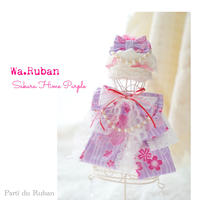 Wa.ruban Sakura  Hime チョーカーとお帽子
