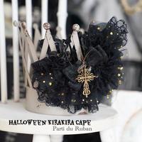 Halloween Kirakira ケープ チャーム付き