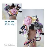 Wa.ruban 彩-irodori- ①