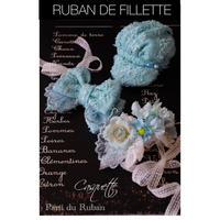 RUBAN DE FILLETTE  キャスケット&リボン&お花 3点セット
