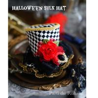 Halloween シルクハット