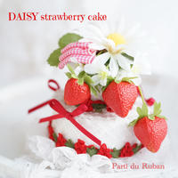 DAISY strawberry cake