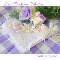 Lace Bandanna&おリボンセット
