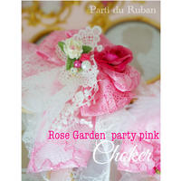 Rose  Garden party pink チョーカー