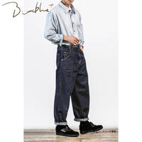 【Bitblue+】 センターシーム3D denimメンズ(81122)