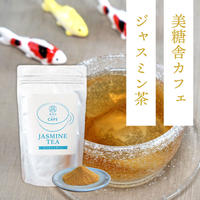 美糖舎カフェ ジャスミン茶 100g×1個|美糖舎-BITOYA