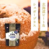 北海道ビートなシュガープラス 500g×1個|現代人に不足しがちなカルシウムとオリゴ糖をプラスした砂糖|美糖舎-BITOYA