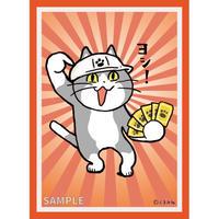 パッショーネスリーブコレクション VOL.2 仕事猫【ヨシッ!】ver.2