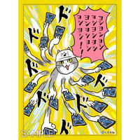 パッショーネ スリーブコレクション VOL.3 仕事猫【ヨシヨシヨシヨシ!】