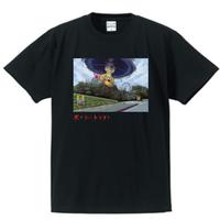 ドン・グリス×Toy(e)コラボTシャツ  【ブラック】