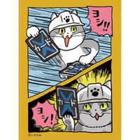 パッショーネ スリーブコレクション VOL.1 仕事猫【ドロー!】ver.2