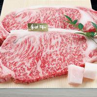 国産黒毛和牛 ロースステーキ 約220g×2枚