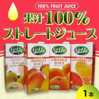 ジュース 100% ストレート(果汁100%) 1000ml グアバ、マンゴー、オレンジ、ルビーグレープフルーツ 1本
