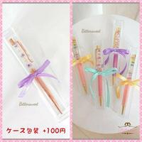 【追加オプション】ボールペン用ケース入りプレゼント包装