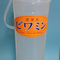 ビワミン希釈ペットボトル