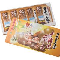 バスクリン 日本の名湯 十勝川モール 5包セット