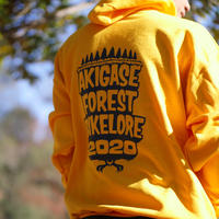 Akigase Forest Bikelore2020